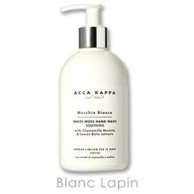 アッカカッパ ACCA KAPPA ホワイトモスハンドソープ 300ml [809181]