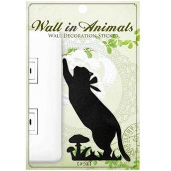 Wall Sticker(ウォールステッカー) Wall in Animals ネコ4 代引不可