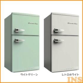 冷蔵庫 一人暮らし 新品 安い 一人暮らし用 2ドア 冷凍冷蔵庫 85L