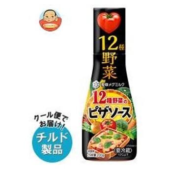 【送料無料】【チルド(冷蔵)商品】雪印メグミルク 12種野菜のピザソース 200g×12本入