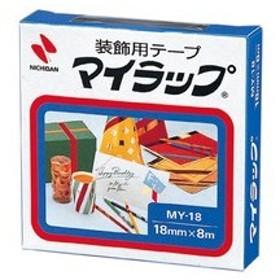 ニチバン 装飾用テープ マイラップ 幅18mm×長さ8m 青 MY−184 1巻