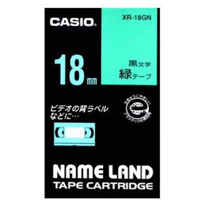 カシオ ネームランド用テープカートリッジ スタンダードテープ 黒文字/ 緑テ−プ 18mm XR-18GN 返品種別A
