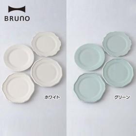 プレート 皿 ブルーノ BRUNO セラミックプレートセットΦ17-WH BHK102-WH イデアインターナショナル (B)(D)