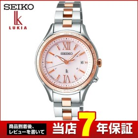 ネイルシール付 セイコー ルキア 腕時計 SEIKO LUKIA レディース ソーラー電波時計 ソーラー 電波 SSVV012 メタル ピンク ピンクゴールド 綾瀬はるか