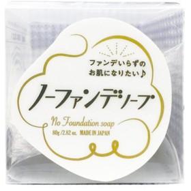 ペリカン石鹸/ノーファンデソープ 洗顔料