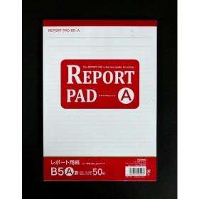 レポート用紙 B5 A罫 50枚