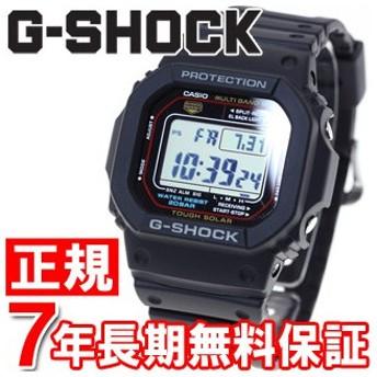 8%OFFクーポン&ポイント最大21倍! Gショック G-SHOCK 5600 電波ソーラー GW-M5610-1JF ジーショック