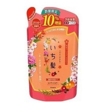 【在庫処分】クラシエ いち髪 濃密W保湿ケア コンデショナー 詰替10%増量374ml
