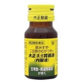 (第2類医薬品) 大正製薬 大正漢方胃腸薬(内服液) 30ml  返品種別B