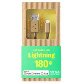 cheero CHE-232 DANBOARD USB Cable with Lightning connector 180cm 《納期未定》
