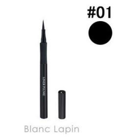 ランコム LANCOME リネプリュム #01 ブラック 1ml [693682]【ポイント5倍】