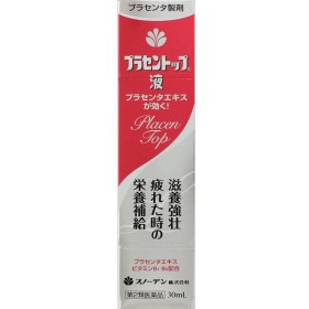 【第2類医薬品】スノーデン プラセントップ液 CO 30ml