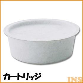 別売カートリッジ H-OPCR 白 アイリスオーヤマ