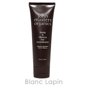 ジョンマスターオーガニック JOHN MASTERS ORGANICS H&Hヘアリコンストラクター ハニー&ハイビスカス 118ml [500150]