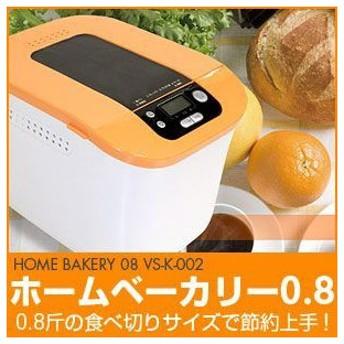 家庭用 パン 手作り ホームベーカリー VS-K-002