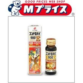 【第3類医薬品】【ゼリア新薬】 コンドロハイ 900E 50ml ※お取寄せの場合あり
