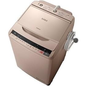 日立 ビートウォッシュ 全自動洗濯機 シャンパン BW-V100A-N