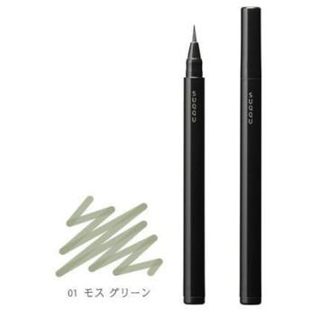 スック SUQQU アイブロウ リキッド ペン R 01 モスグリーン【メール便可】