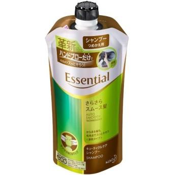 【※T】 エッセンシャル さらさらスムース髪 シャンプー つめかえ用(340mL)
