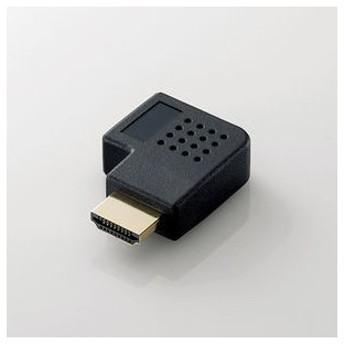 エレコム HDMI L字型アダプタ(タイプA - タイプA) 右向き AD-HDAAB03BK 返品種別A