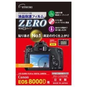 エツミ キヤノン「EOS 8000D」専用液晶保護フィルム E-7338 返品種別A