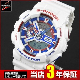 G-SHOCK Gショック CASIO カシオ White Tricolor Series ホワイト・トリコロール・シリーズ GA-110TR-7A メンズ 腕時計 ブルー レッド ホワイト