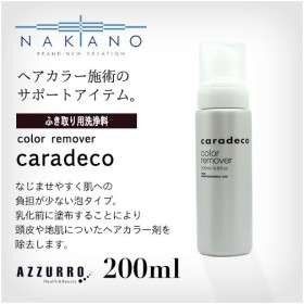中野製薬 ナカノ キャラデコ カラーリムーバー 200ml
