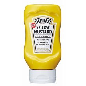 ハインツ イエローマスタード(逆さボトル) 226g   【HEINZ 調味料 mustard 洋風辛子】