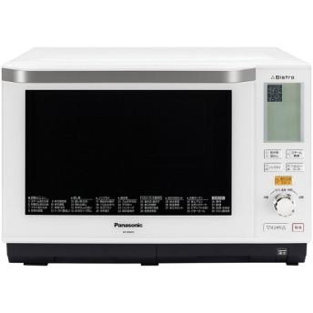 Panasonic パナソニック スチームオーブンレンジ Bistro(ビストロ)26L NE-BS604-W(ホワイト)