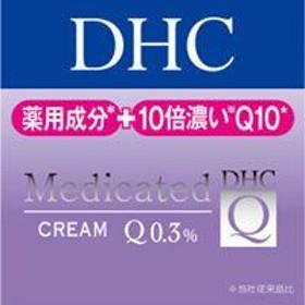 DHC 薬用Qフェースクリーム(SS) 23g(配送区分:B)