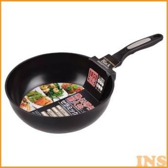 フライパン 鍋 なべ 調理器具フライパンなべ なべフライパン セラミックプレミアブラックIH対応いため鍋28cm HB-2045 パール金属