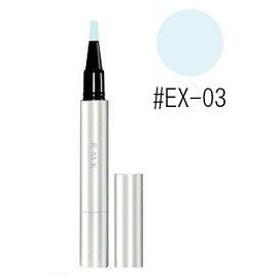RMK アールエムケー スーパー ベーシック リキッド コンシーラー SPF28/PA+++ #EX-03 1.8g
