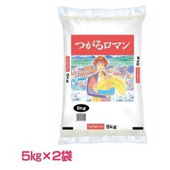 米 お米 10kg 5kg×2袋 つがるロマン 青森県産 送料無料 津軽 こめ ごはん ご飯 白米 10キロ うるち米 精白米 おいしい