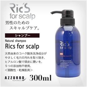 日本ケミコス リックス 薬用 ナチュラル シャンプー 300ml 15日はエントリーで最大10%還元!