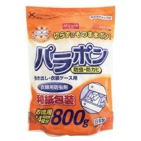 エムズワン パラポン 防虫剤 引き出し・衣装ケース用 お徳用 (800g) 和紙包装 せんい製品防虫剤