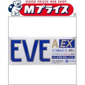 【第(2)類医薬品】【エスエス製薬】イブA錠EX 40錠 ※お取寄せの場合あり【セルフメディケーション税制 対象品】
