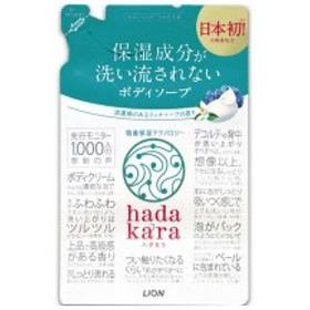 ライオン hadakaraボディソープ リッチソープの香り 詰替用 360ml 1パック