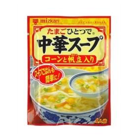 ミツカン 中華スープ コーンと帆立入り 37g 代引不可
