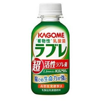 カゴメ 植物性乳酸菌ラブレ130ml 12本