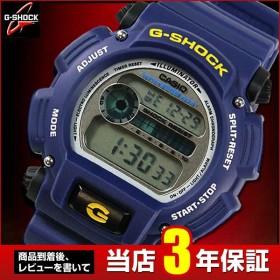 BOX訳あり OUTLET G-SHOCK Gショック ジーショック g-shock gショック DW-9052-2V G-SHOCK 腕時計 逆輸入
