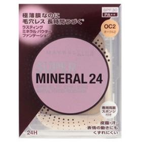 メイベリン スーパー ミネラル パクト ポアカバー ロングキープ レフィル OC2 オークル2 SPF30 PA++ (7.5g)
