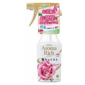 【T】 ソフラン アロマリッチ 香りのミスト ダイアナの香り (280ml)