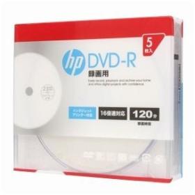 ヒューレット・パッカード 16倍速対応DVD-R 5枚パック 120分 ホワイトワイドプリンタブル DR120CHPW5A 返品種別A
