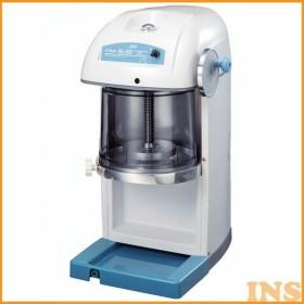 スワン 電動式ブロックアイスシェーバー 業務用かき氷機 FAIC801 SI-80(ギヤー駆動式) かき氷用品