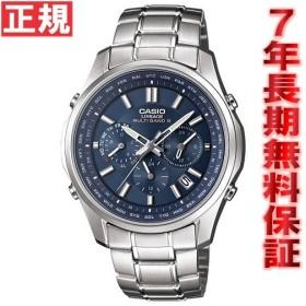8%OFFクーポン&ポイント最大21倍! カシオ リニエージ 電波 ソーラー 腕時計 メンズ LIW-M610D-2AJF CASIO