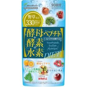 イーストペプチド水素ダイエット 90粒 定形外郵便 1000円ポッキリ tk10