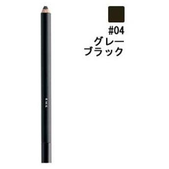 RMK アールエムケー アイ ブロウ ペンシル N #04 Gray Black 1.8g