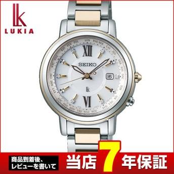 トートバッグ付 LUKIA ルキア SEIKO セイコー 電波ソーラー SSQV032 レディース 腕時計 国内正規品 金 ゴールド 銀 シルバー チタン メタル