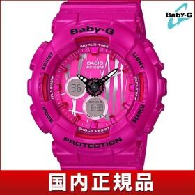CASIO カシオ Baby-G ベビーG BA-120SP-4AJF 国内正規品 スクラッチパターン アナログ デジタル レディース 腕時計 ウォッチ ピンク 銀 シルバー