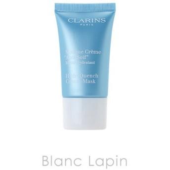 【ミニサイズ】 クラランス CLARINS シュペールイドラタンクリームマスク 15ml [043692]【メール便可】